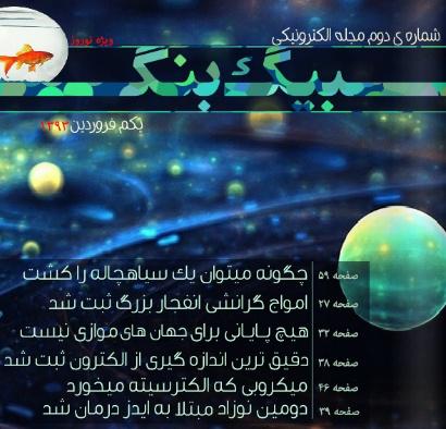 2014-03-21_1500410