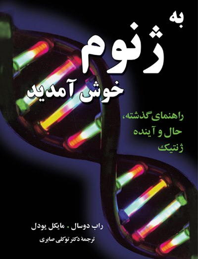 book_
