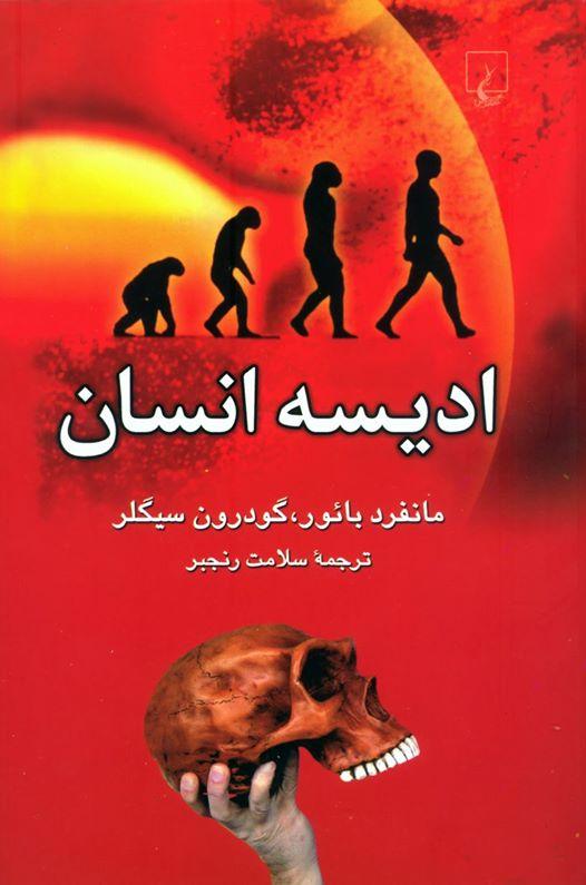 book__