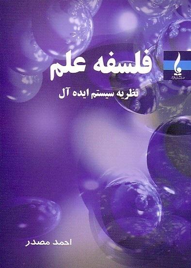 book___