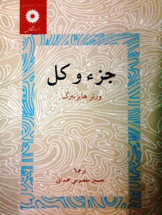 book__cover