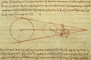 در این تصویر محاسبات آریستارخوس و اندازه های نسبی خورشید، زمین و ماه را از چپ به راست مشاهده می کنید.