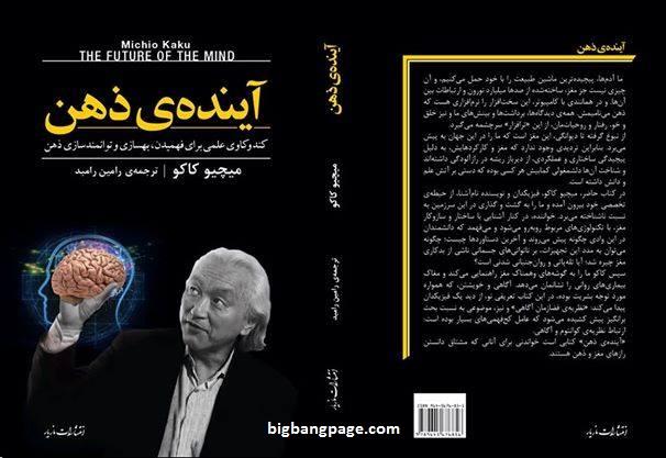 book_kaku2