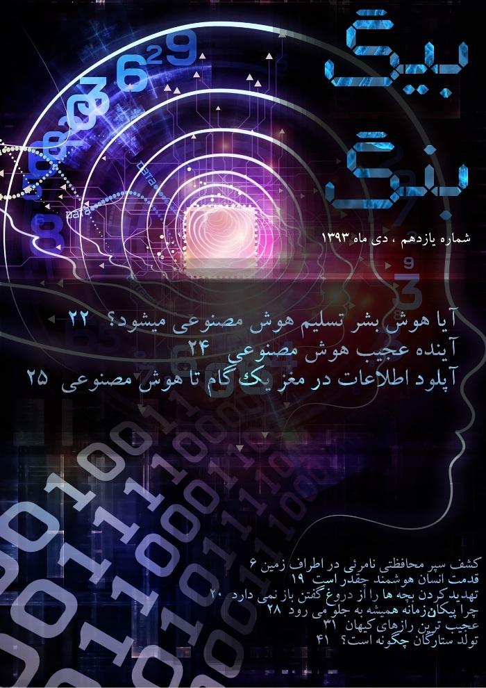 big-bang_11