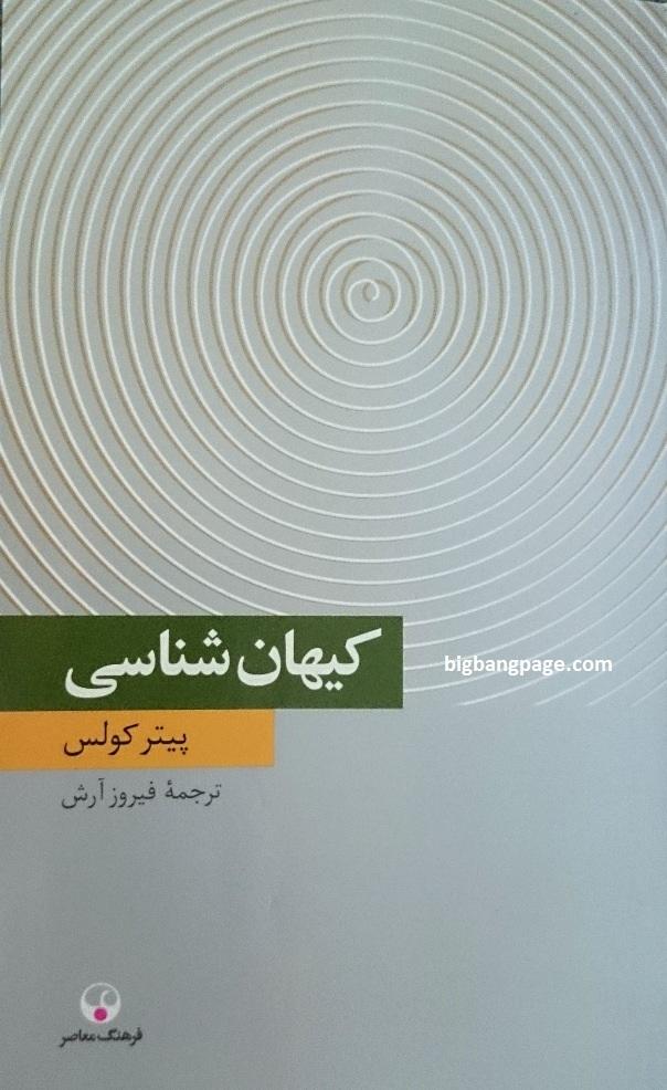 book__cover10