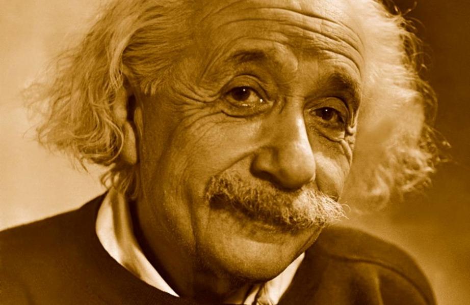 آلبرت اینشتین: من فقط حلقه ای در زنجیره ی  علم هستم.