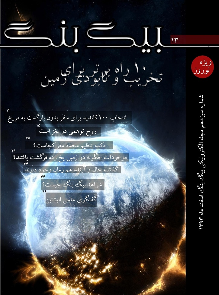 cover_13