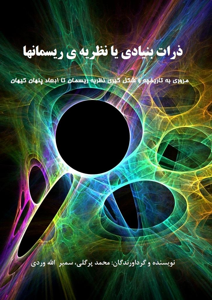 book__1