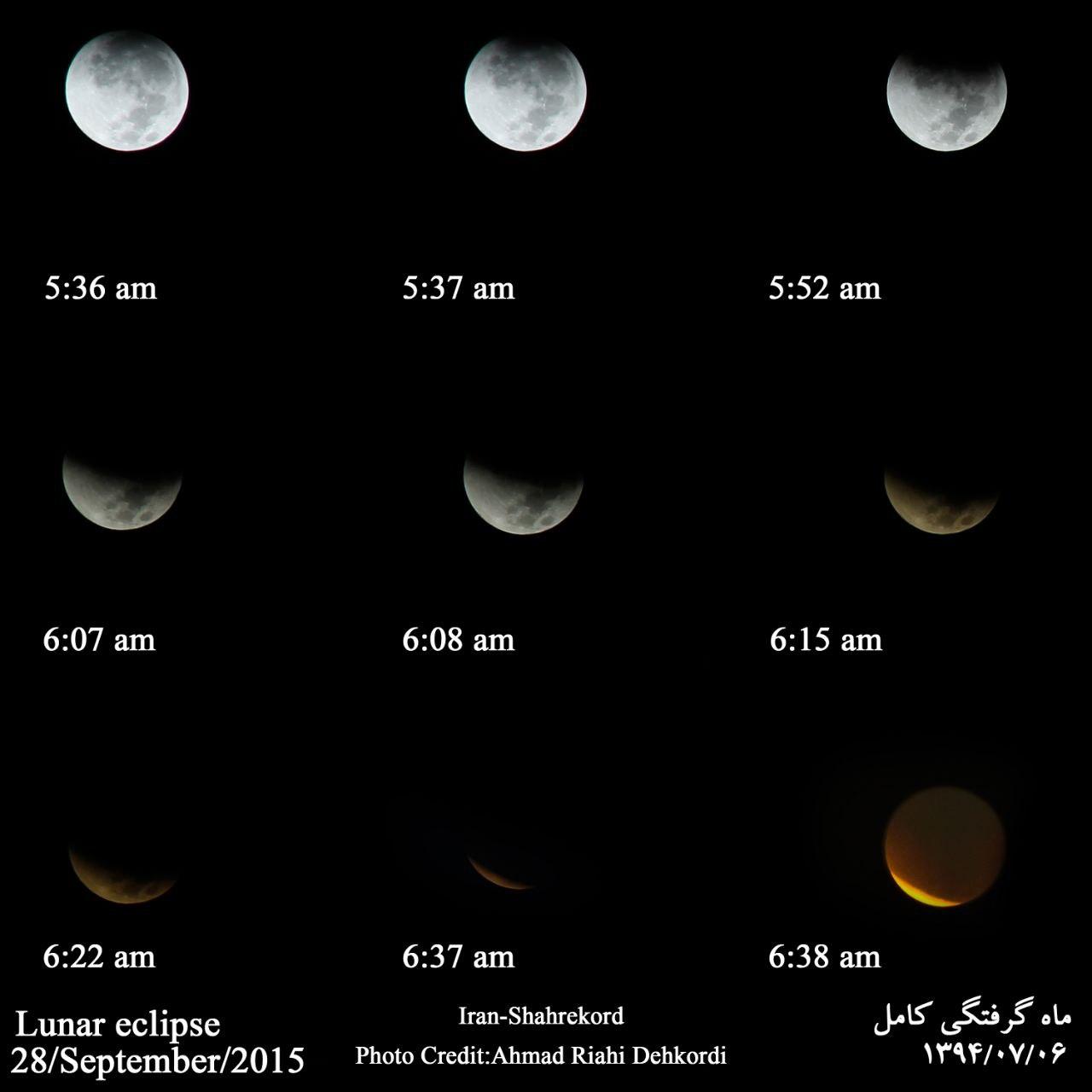 روند ماه گرفتگی سرخ رنگ بامداد امروز، عکس از: احمد ریاحی دهکردی، شهرکرد