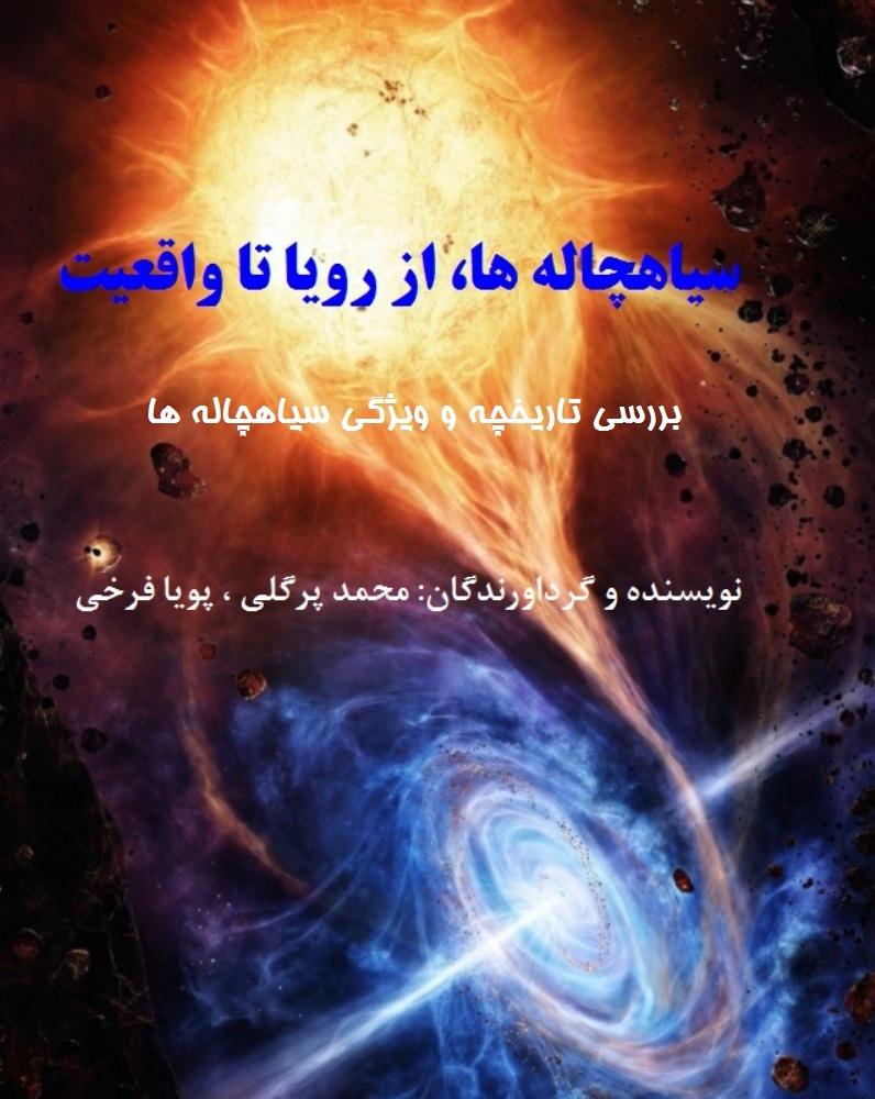 cover_book1