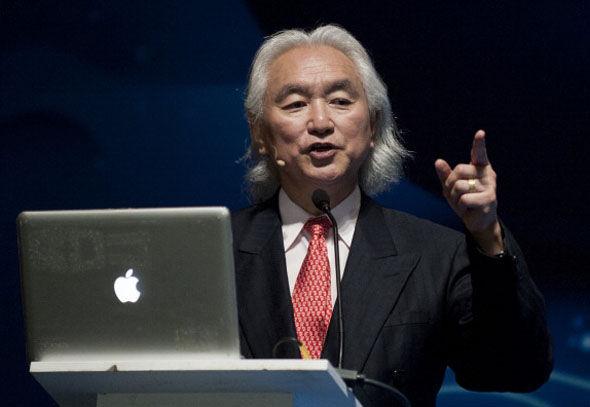 پروفسور میچیو کاکو