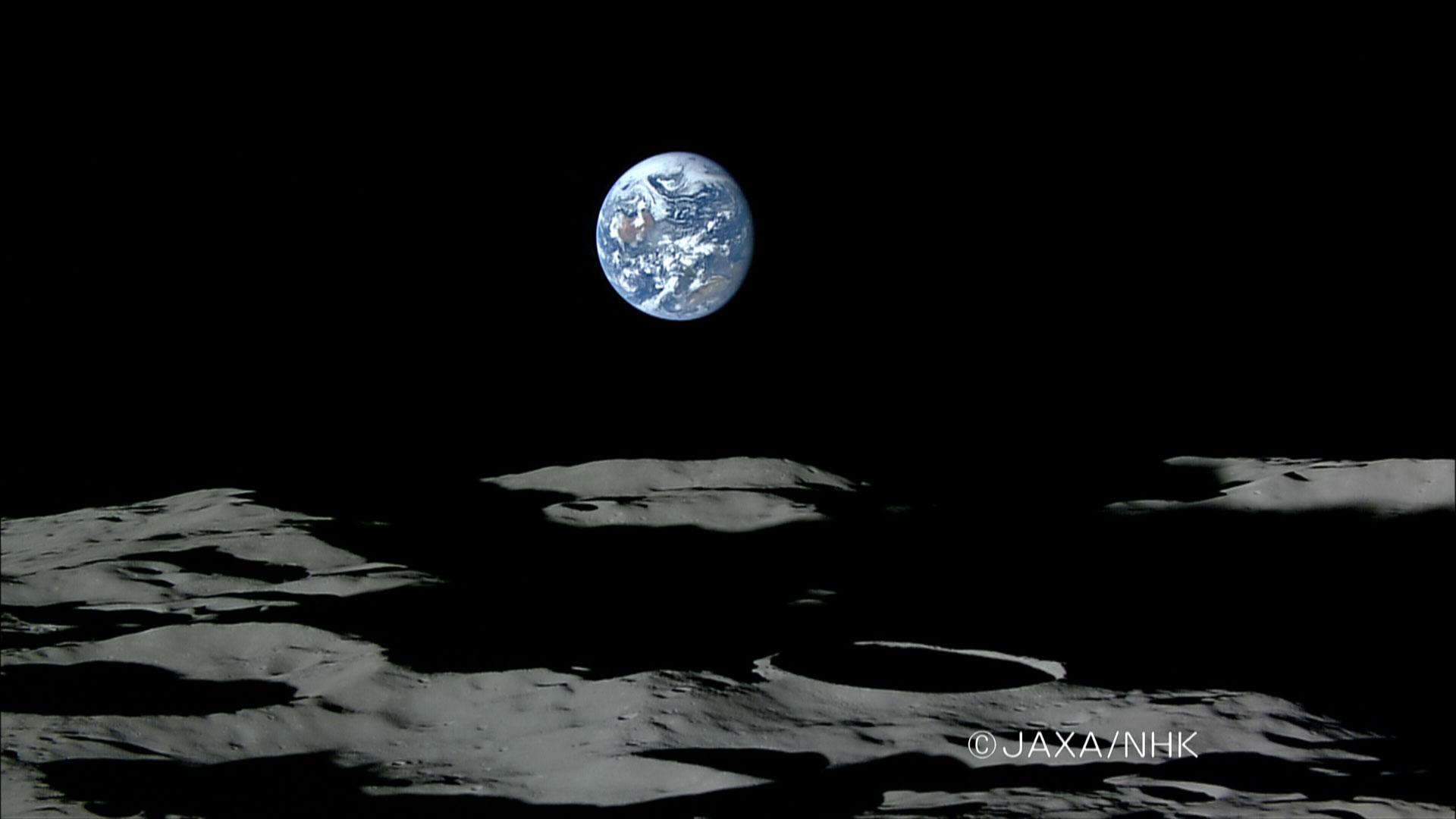 طلوع زمین از ماه، عکسی که کاوشگر کاگویا ژاپن ثبت کرده است.
