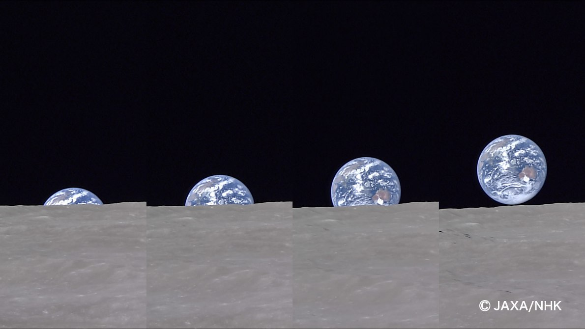طلوع زمین از ماه: عکس از کاوشگر کاگویا ژاپن