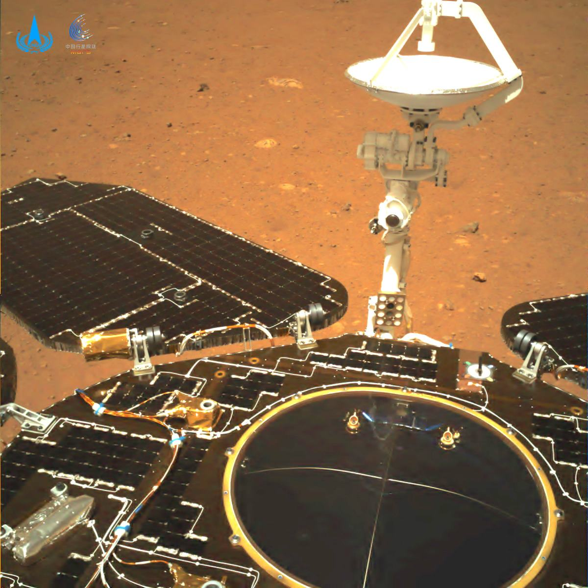 zhurong mars rover image